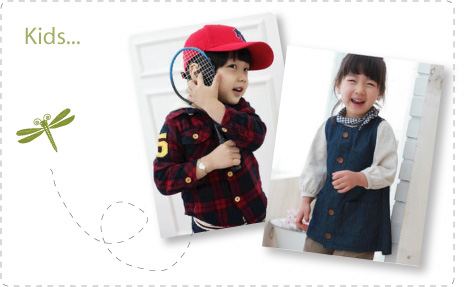 KOKO Living Kids Banner