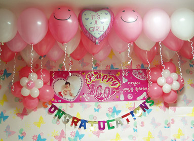 Dol Birthday Balloons Decorations Baby Dol First Birthday