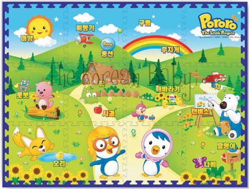 Pororo puzzle 1