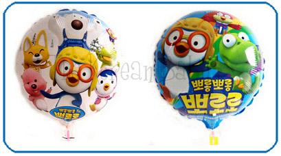 Pororo balloons