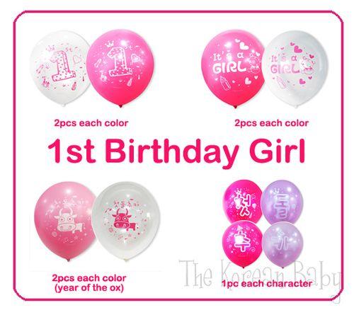 Balloon girl_1st