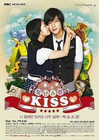 Mischievous-Kiss