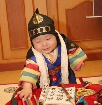 Traditional Korean First Birthday Quot Dol Quot Clothes Baby