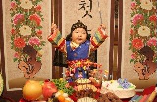 korean first birthday Traditional Korean First Birthday