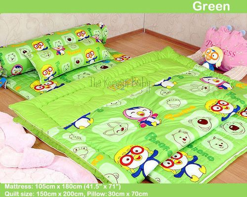 Yo set pororo green
