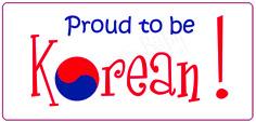 Proud to be Korean
