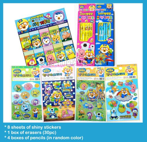 Pororo stationery jumbo pack