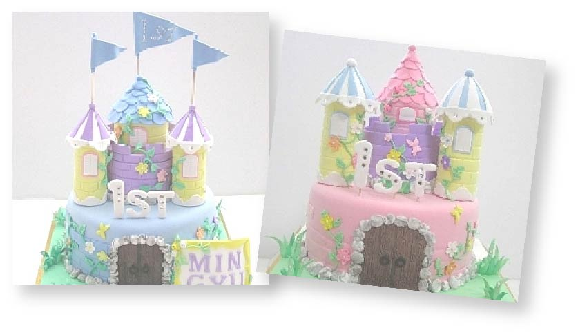 Korean 1st Birthday Cake Ideas Castles for your Prince or