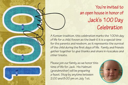 Jack_s_100_day_invite_-_for_web_standard