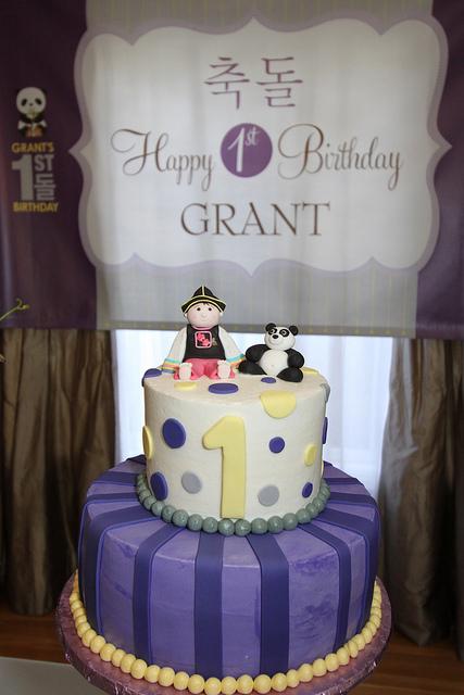 grant u0026 39 s korean 1st birthday